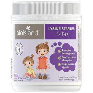 包郵咩咩澳購 Bioisland Bio Island Lysine Starter for kids powder 助長素