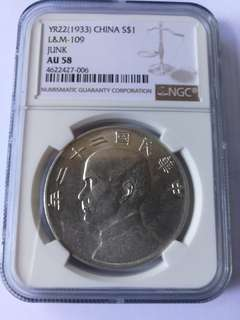 China SYS 22th year, 1933 NGC graded AU58 scarce