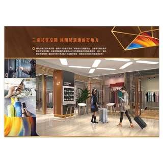 ★長沙灣商業化工作室,稅低回報高★大約1萬1呎