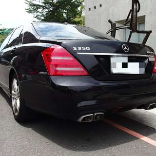 2008年賓士S350