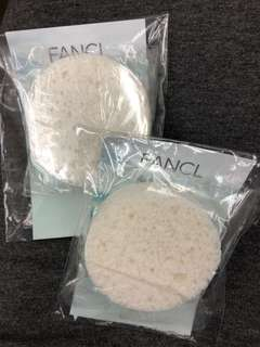 Fancl mask cleanser