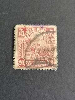 A97  中华民国邮票