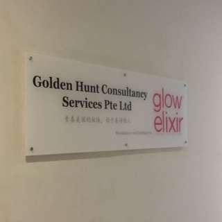 Acrylic Signboard - Customise