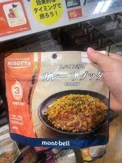 日本montbell 露營即沖有味飯