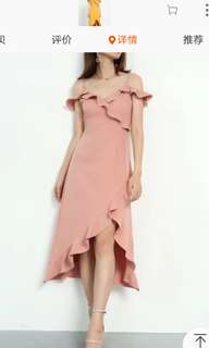 Inc pos premium ruffles midi dress