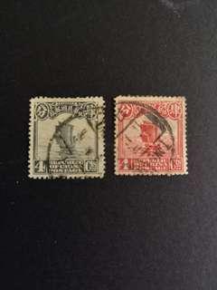 A102  中华民国邮票