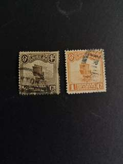 A103  中华民国邮票