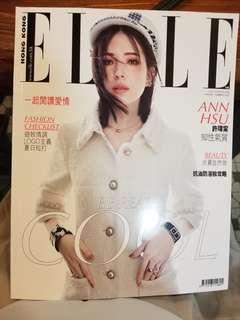 Elle (o.p. $40) 最新一期