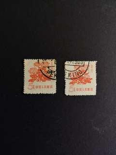 A104 中国人民邮票