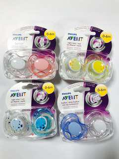 Avent Pacifier 0-6M