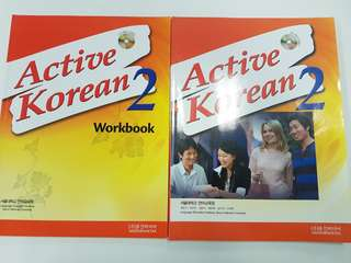 Active Korean 2 with Workbook (language education institute Seoul National University)