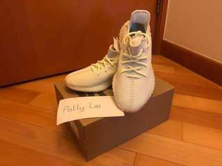 YEEZY BOOST 350 V2 BUTTER UK8