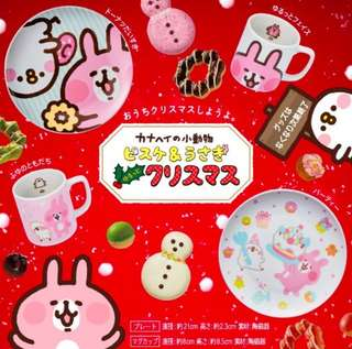 日本 mister donut x kanahei 卡娜赫拉 p助 兔兔 福袋 杯碟