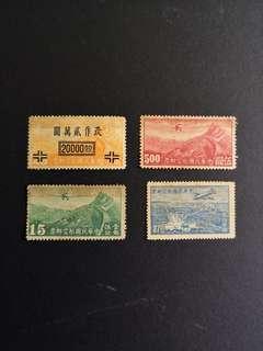 A109  中华民国航空邮票