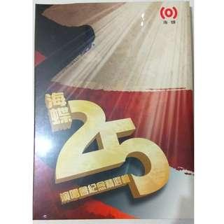新谣 - 海蝶25演唱会纪念精选集 (2 CD) not DVD