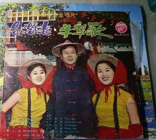 🚚 台灣鄉土民謠傑作黑膠金唱片:思想起 牛犁歌