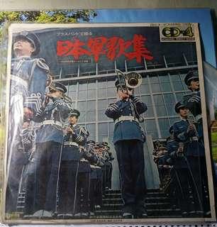 🚚 日本軍歌集(VOL.1)黑膠唱片