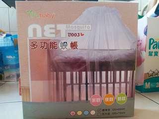 🚚 粉紅色嬰兒床蚊帳