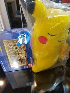 3DS LL Pokemon X&Y Special Gold Edition (With Special Pokemon Plushie)