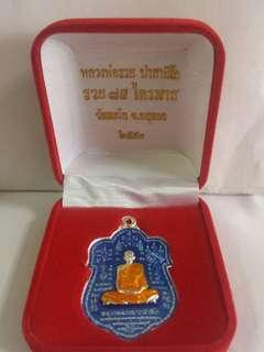 Rian LP Ruay Roon 89 Maha Mongkhun Silver Blue Longya Material B.E 2553 (Come With Temple Box)