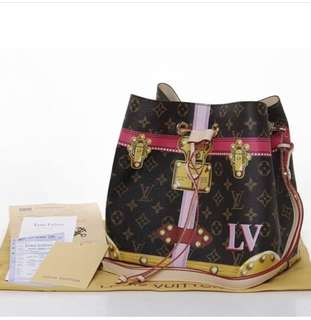 (NEW) LV Trunk Neo