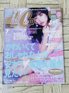 CanCam Japanese Fashion Magazine