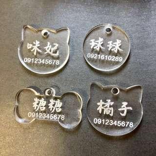 《貓物語》寵物名牌 吊牌項圈  寵物項圈 貓項圈  客製吊牌 貓狗項圈  寵物名牌 寵物客製 客製化吊牌 寵物名牌