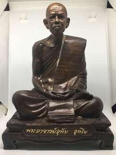 Ajahn Uthai Bucha 1st Batch. Wat Wikhansoon. 255x. $200