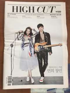 HIGH CUT Magazine feat TVXQ & APINK