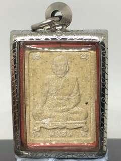 LP Mee. Wat MunWiChai. 2539. $40