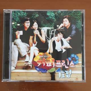 Coffee Prince Original Soundtrack CD