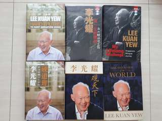 LKY Books