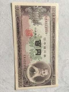 Japan note