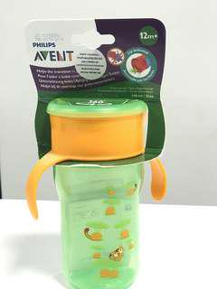 Avent grown up cup 340ml