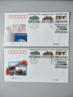 A/B FDC 1996-4 China Post