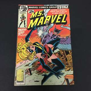 Ms Marvel 22 Comics Book Avengers Movie