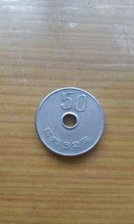 🚚 昭和52年 50元日幣 正品