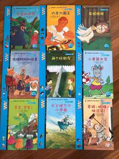 Children Chinese book