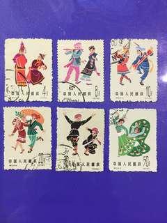 1963 S55 China Used Stamp Set