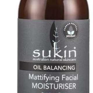 Sukin Oil Balancing Moisturizer 125ml