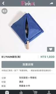 🚚 紛/FUUN錢包(短夾)設計款