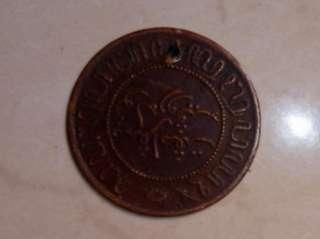 UANG KOIN KUNO  2,5 CENT TAHUN 1858