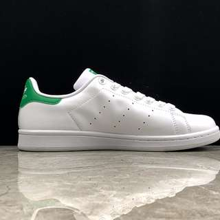 Adidas Stan Smith - Green