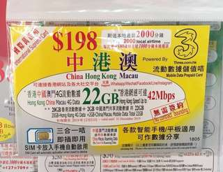 中港澳數據卡電話卡 China Hong Kong Macau Data Sim Card