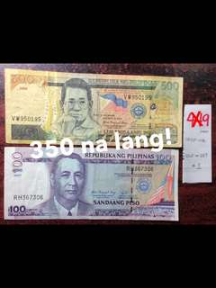 Old Banknote SALE!