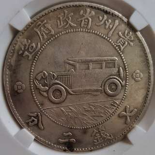 China coin - EE024