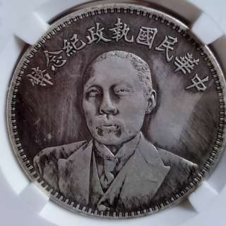 China coin EE025