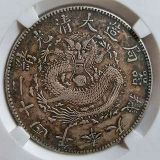 China coin EE026