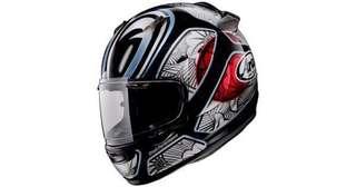 Arai quantum-J nakano full face helmet