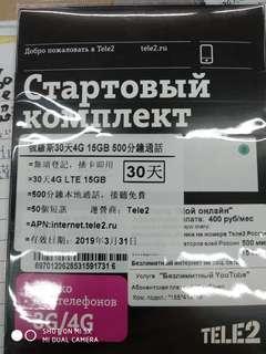 俄羅斯15gb 30天4g 上網加通話上網卡